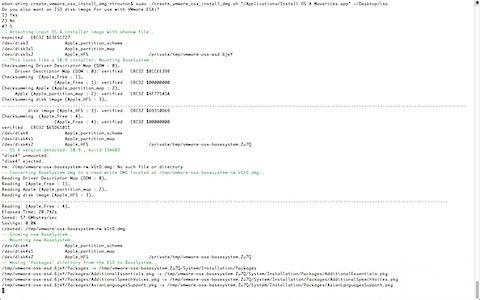 Osx dmg file downloads brown free