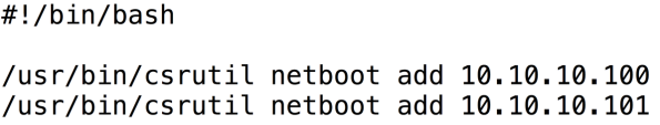 Csrutil netboot add script
